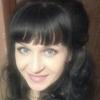 Ирина, 36, г.Владивосток