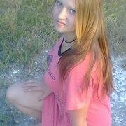 ирина, 35 лет, Скорпион
