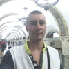 Pavel Pavel, 30, Олександрія