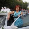 Екатерина, 32, г.Челябинск