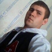 Леша, 28, г.Чкаловск
