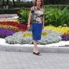 Ирина, 46, г.Артем