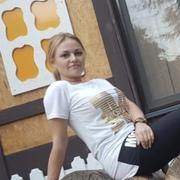 Наталья 39 Ростов-на-Дону