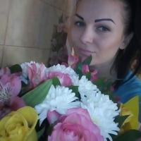 Мария, 30 лет, Рыбы, Ростов-на-Дону