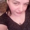 Елена, 36, г.Южно-Сахалинск