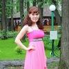 Анастасия, 26, г.Йошкар-Ола
