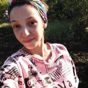 Лиля 23 года (Близнецы) Дюртюли