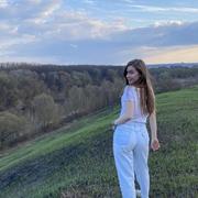 Арина 19 Киев