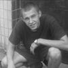 Dima, 25, Pervomaysk