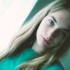 Светлана Филатова, 23, г.Кимовск
