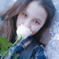 Камила, 20 лет, Водолей, Омск