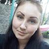 Ирина, 22, г.Мелитополь