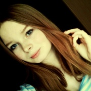 Аня Кремерская, 20, г.Новомосковск