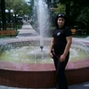 Татьяна, 48, г.Сочи