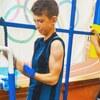 Артур, 16, г.Бахмут