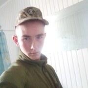 Данил 19 Харьков