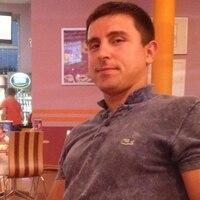 Константи, 30 лет, Дева, Владимир