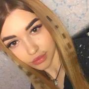 Полина, 20, г.Кемерово