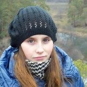 Яна, 26, г.Куса