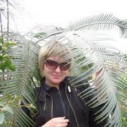 Розалия 34 Екатеринбург