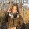 Настя, 19, г.Воронеж