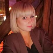 Ольга 28 лет (Весы) Тамбов
