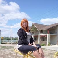 Светлана, 39 лет, Рак, Харьков