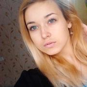 Анастасия, 23, г.Харцызск