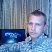 Михаил 30 лет (Близнецы) Поронайск