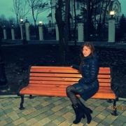 Алина 28 лет (Козерог) Краматорск