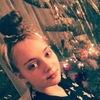 Екатерина, 19, г.Оренбург