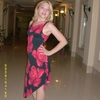Nathalie, 37, г.Ахен