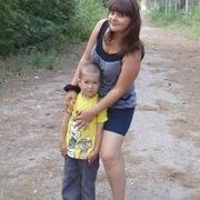 Ольга, 26, г.Сызрань
