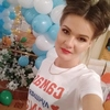 Юлия, 28, г.Тирасполь