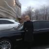 Irina, 50, Oxford