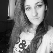 Екатерина, 30, г.Орск