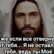 Андрей 30 Владимир