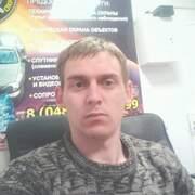 Mishanya 27 Вознесенск