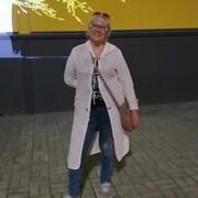 Людмила 101 Екатеринбург