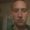 Юрій, 30, Чернігів
