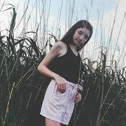діана, 16, г.Тернополь