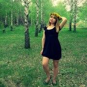 Kamilla, 30 лет, Близнецы