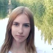 Настя, 17, г.Белгород