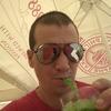 Дмитрий, 31, Лисичанськ