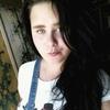 Евгения, 19, г.Владивосток