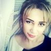 Amalie, 30, г.Ташкент