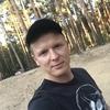 Александр, 30, Первомайськ