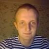 Максим, 22, г.Лысьва