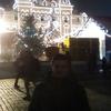 Максим, 46, г.Железнодорожный