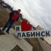 Михаил, 34, г.Лабинск